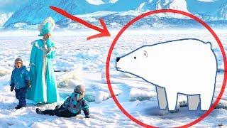 Полярный медведь и Снегурочка.