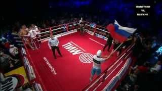 Александр Поветкин vs. Анджей Вавжик (лучшие моменты)