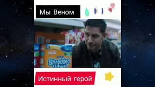 Выиграл гелик #008 ЛУЧШИЕ ПРИКОЛЫ МАРТ 2019// 7 минут смеха до слез