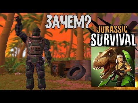 Вы не поверите! Jurassic Survival бросили ради этого ? Board Heroes League