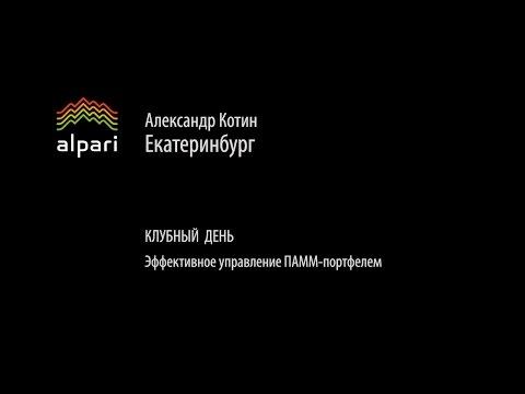 Рейтинг лучших брокеров бинарных опционов с минимальным депозитом 2014