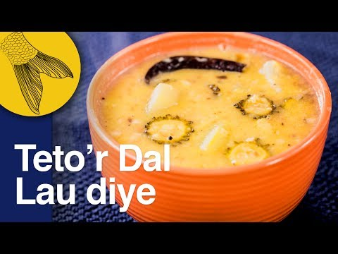 Teto'r Dal Lau  Uchhe/Korola diye | Bengali Moong Dal with Bitter Gourd | Lauki Moong Dal