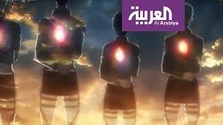 صباح العربية | أفضل أنميات صيف 2018