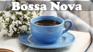 Relaxing Bossa Nova Music with Rain - Morning Jazz for Positive Mood