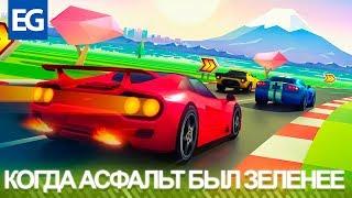 Horizon Chase Turbo. Ретро аркадная гонка возвращается! Обзор (PS4/Steam)