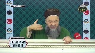 Ehli Sünnet İ'tikâdına Göre Bir Sahîh Hadîsi Bile İnkâr Edenin Müslümanlığı Sorgulanmalıdır!