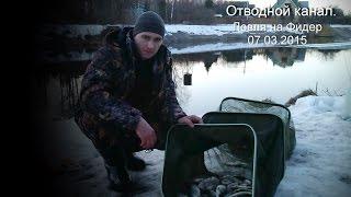 Отчеты о рыбалке в конаково на канале