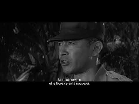 L'Héritage des 500 000 de Toshiro Mifune : bande-annonce
