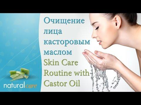 Отбеливание кожи эфирными маслами