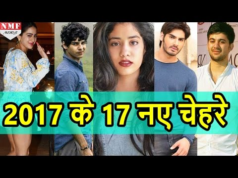 Download 2017 में Bollywood में होंगे 17 Debut, जानिए कौन-कौन रखेगा Filmi दुनिया में कदम HD Video