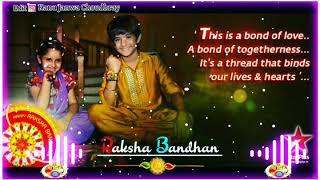 rakhi bandhan serial song - Free Online Videos Best Movies