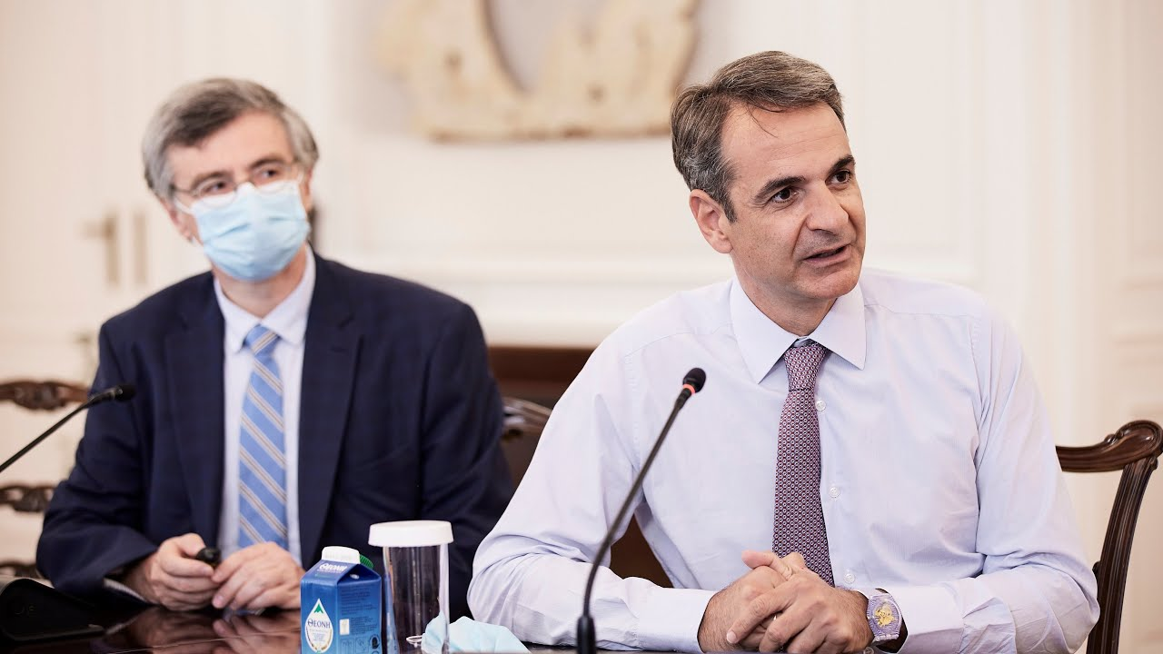 Εισαγωγική τοποθέτηση Κυριάκου Μητσοτάκη σε σύσκεψη για την πανδημία και την πορεία των εμβολιασμών