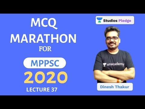 L37: MCQ Marathon for MPPSC & Other Govt Exams I MP GK | MPPSC Exam | Dinesh Thakur