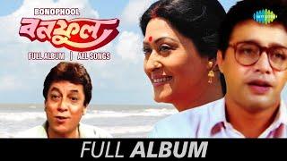 Bonophool - All Songs | Ami Ki Aar Kishore | Swapna Dekhar