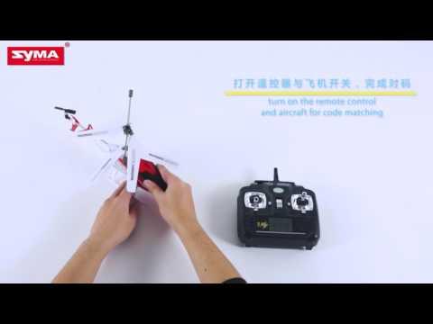 Вертолет SYMA S39 (S10) видеоинструкция