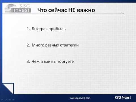 Андрей макарский опционы