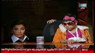 برنامج هتكلم ..أول مواجهة بين الطفلة فاطمة ووالدها بعد تعذيبها!