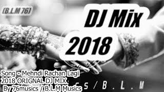 Mehndi Rachan Lagi ORIGINAL DJ MIX 2018 BY 76musics / B.L.M Musics