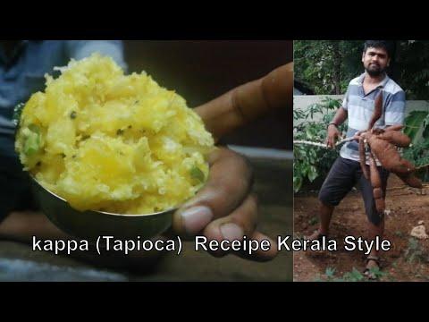 Tapioca Receipe kerala style Try it yourself