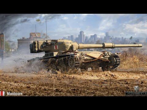 Среда Отметошная. Manticore 86%+ | World of tanks