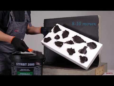 Гидроизоляция фундамента Клей для пенополистирола Styrbit 2000 youtube