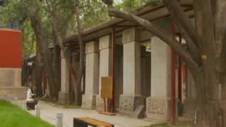 Video : China : A guide to the Confucius Temple 孔庙, BeiJing
