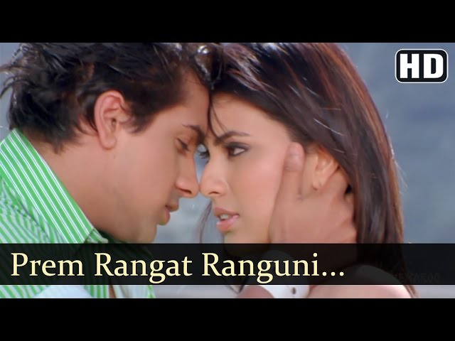 Prem Rangat Ranguni | Mission Possible Songs | Pushkar Jog – Manisha Kelkar | Romantic Marathi Song