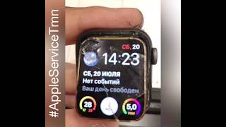 Замена стекла Apple Watch 4 40mm в Тюмени