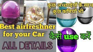 car air freshener review; best car air freshener; car air freshener how to use,