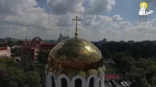 Крестный ход из Каменец-Подольского в Почаев - 2016. Начало. Виды с воздуха