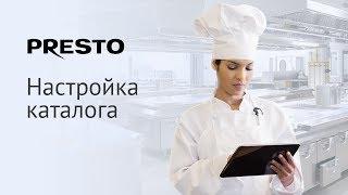Каталог в Presto