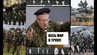 Великая Россия в Hearts of Iron 4