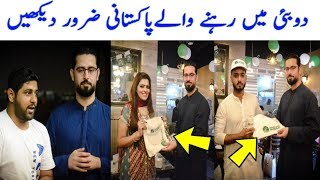 Good News for Pakistanis In Dubai || We Will Help You