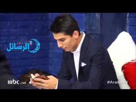 محمد عساف يقرا القران الكريم