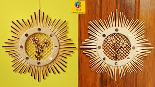 Wall Hanging Showpiece Making At Home | DIY Home Decor Craft | Handmade Wall Decoration Designs Idea