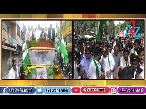 Saleem Pasha Campaign in Favour of Tanveer Ahmed | Shivajinagar JDS Candidate | A2Z TV