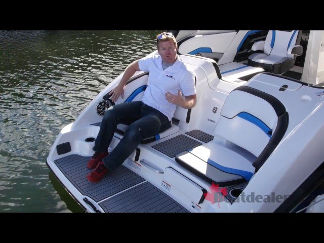 2016 Yamaha Sport Boat 242X E-Series