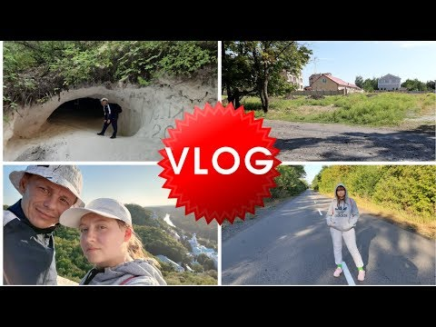 Пеший поход на 46 км в Святогорск / Славянский район
