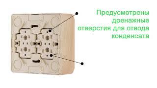 Монтаж розеток и выключателей SCHNEIDER ELECTRIC серии Этюд