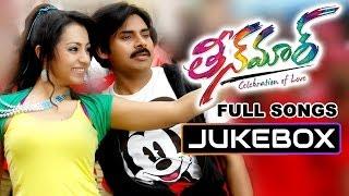 Teenmaar Movie Songs Jukebox || Pawan Kalyan, Trisha