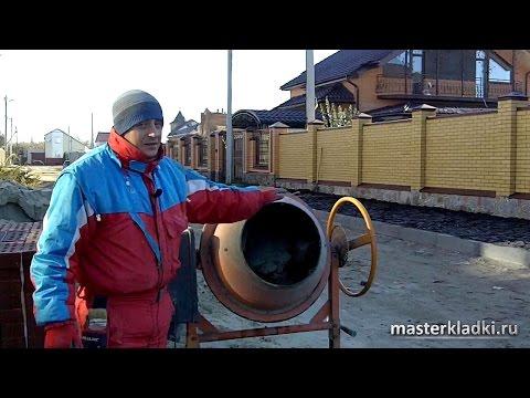 Замес раствора для кладки в мороз - [© masterkladki]