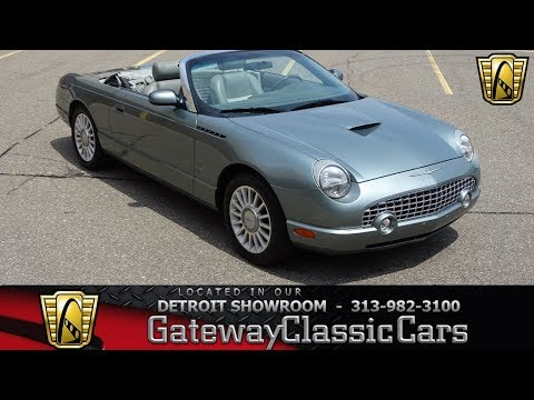 Video of '04 Thunderbird - LIQW