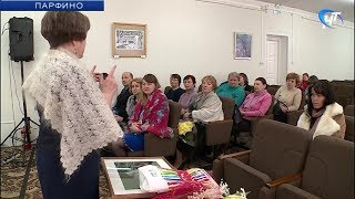 Представители областной федерации профсоюзов провели выездное совещание в Парфине