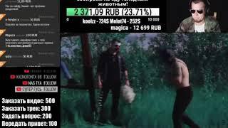Лёха Медь реакция Грязный Рамирес - Токсин (Prod. by BORIS REDWALL)