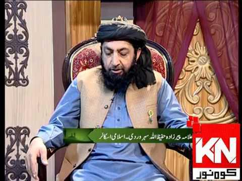 istakhara 01 December 2019 | Kohenoor News Pakistan