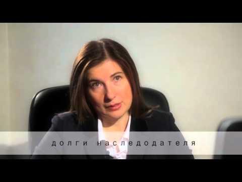Адвокат Плыкина: Дела по наследству