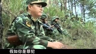 [中国武警 2011-12-24 720HD] 密林追凶