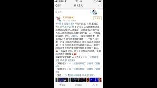 出道五年在鸟巢开演唱会,华晨宇算不算90后男歌手第一人?