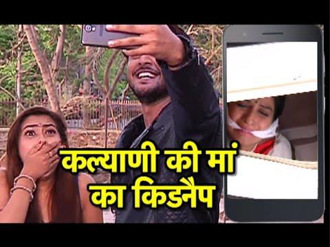 Tujhse Hai Raabta: Atharva BLACKMAILS Kalyani