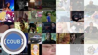 COUB IN COUB #9 | приколы, розыгрыши, кино, девушки, машины, аниме и многое другое